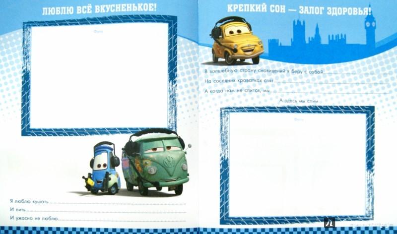 Иллюстрация 1 из 20 для DISNEY. Альбом для фото. Мой детский сад. Тачки | Лабиринт - сувениры. Источник: Лабиринт