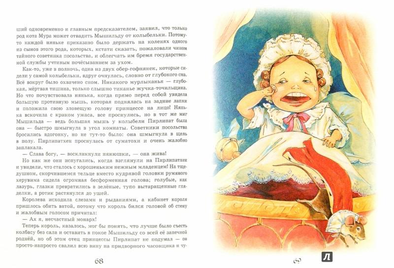 Иллюстрация 1 из 44 для Щелкунчик и Мышиный король - Гофман Эрнст Теодор Амадей | Лабиринт - книги. Источник: Лабиринт
