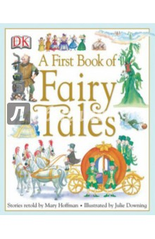 A First Book of Fairy Tales cornwell b sword song tie in saxon tales