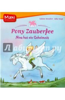 Pony Zauberfee. Nina hat ein Geheimnis пароочиститель endever odyssey q 412 odyssey q 412