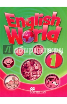 English World 1. Dictionary mhaa2zm a