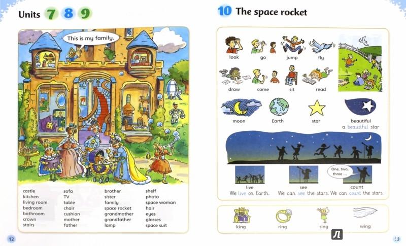 Иллюстрация 1 из 5 для English World 1. Dictionary - Bowen, Hocking | Лабиринт - книги. Источник: Лабиринт