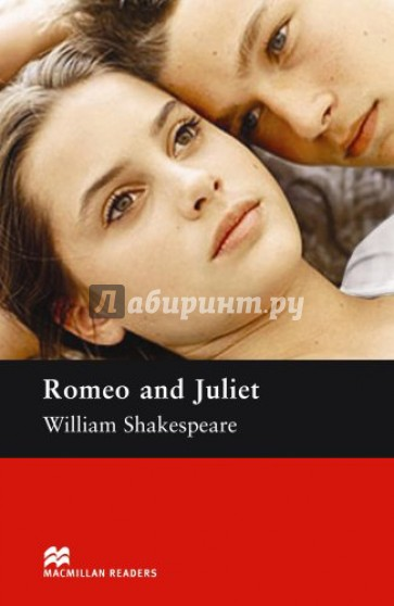 romeo and juliet relevant life today Literature uk: shakespeare – romeo and juliet – exercises have you seen the film do you think the story of romeo and juliet is relevant to life today.