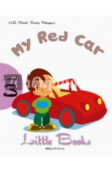Little Books. Level 3. My Red Car (+СD) azimuth azimuth the touchstone depart 3 сd