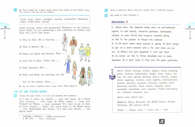 Иллюстрация 1 из 22 для Английский язык. 6 класс. Учебник. В 2-х частях. Часть 2. Вертикаль. ФГОС - Афанасьева, Михеева, Баранова | Лабиринт - книги. Источник: Лабиринт