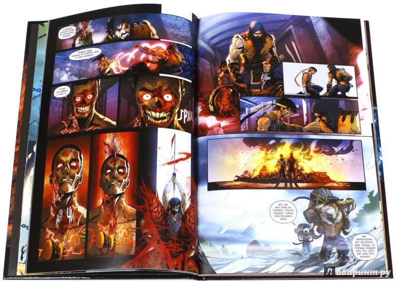 Иллюстрация 1 из 36 для Mortal Kombat X. Книга 1. Кровавые узы - Ш. Киттелсен | Лабиринт - книги. Источник: Лабиринт