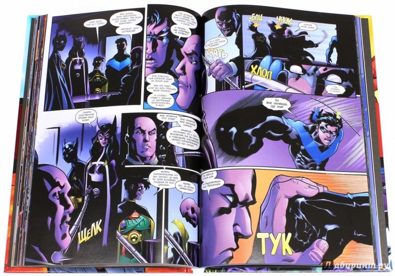 Иллюстрация 1 из 13 для Супермен/Бэтмен. Враги общества - Джеф Лоэб | Лабиринт - книги. Источник: Лабиринт