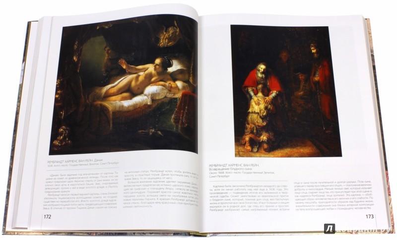 Иллюстрация 1 из 10 для Сокровища мировой живописи (шелк) - Морозова, Евстратова, Громова | Лабиринт - книги. Источник: Лабиринт