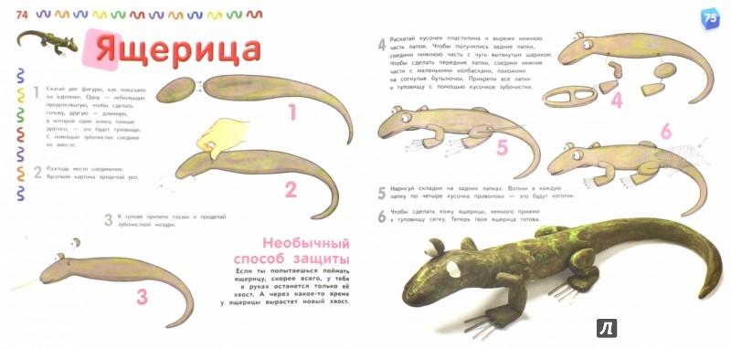 Иллюстрация 1 из 31 для Пластилинолепие. Занятия с пластилином для детей дошкольного возраста. ФГОС ДО - Бернадетт Кьюксарт | Лабиринт - книги. Источник: Лабиринт
