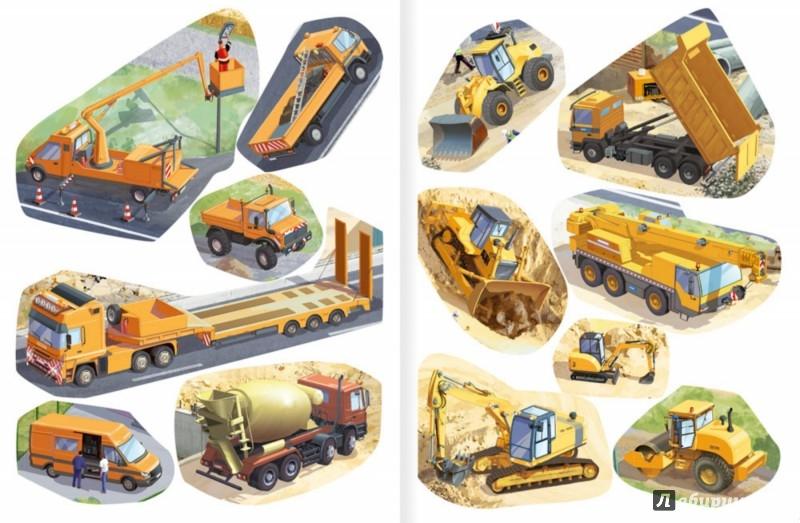 Иллюстрация 1 из 7 для Грузовики, экскаваторы и тракторы - Sonja Meierjurgen | Лабиринт - игрушки. Источник: Лабиринт