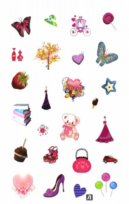 Иллюстрация 1 из 16 для Для девочек | Лабиринт - игрушки. Источник: Лабиринт