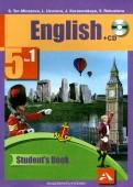 Английский язык. 5 класс. Учебник. В 2-х частях. Часть 1. ФГОС (+CD)