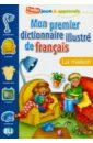 Hauzy Pierre Mon Premier Dictionnaire Illustre de francais. La Maison
