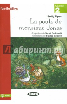 La Poule De Monsieur Jones комплектующие для коляски baciuzzi pa qi poule white w602814