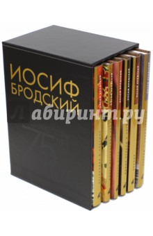 Собрание сочинений в 6-ти томах