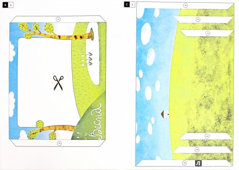 Иллюстрация 1 из 44 для Времена года. Книжка-мастерилка | Лабиринт - игрушки. Источник: Лабиринт