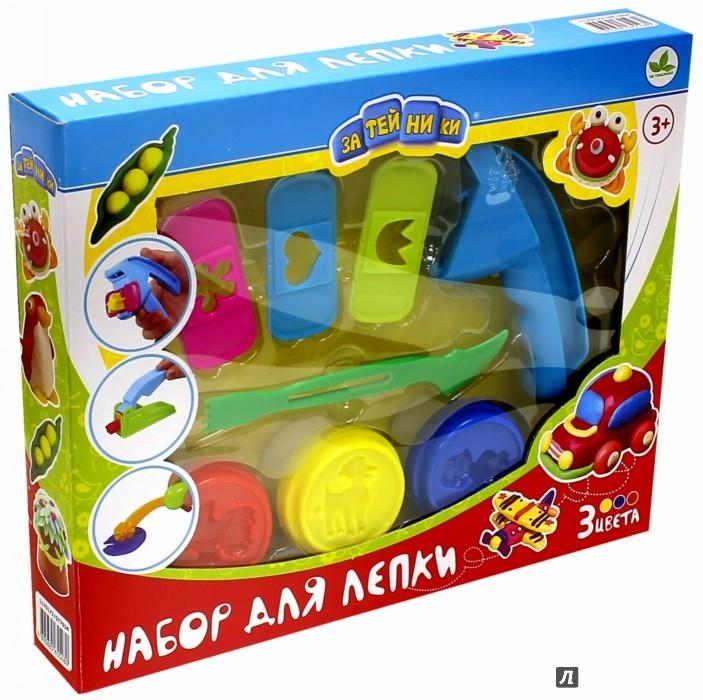 Иллюстрация 1 из 4 для Набор для лепки (с прессом, в коробке) (GT7654) | Лабиринт - игрушки. Источник: Лабиринт