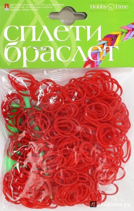 Иллюстрация 1 из 4 для Набор резинок для плетения, 300шт, КРАСНЫЙ (22-300/01) | Лабиринт - игрушки. Источник: Лабиринт