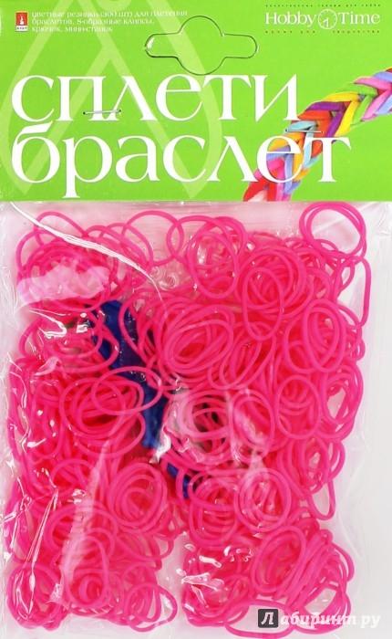 Иллюстрация 1 из 9 для Набор резинок для плетения, 300шт, НЕОН РОЗОВЫЙ (22-300/13) | Лабиринт - игрушки. Источник: Лабиринт
