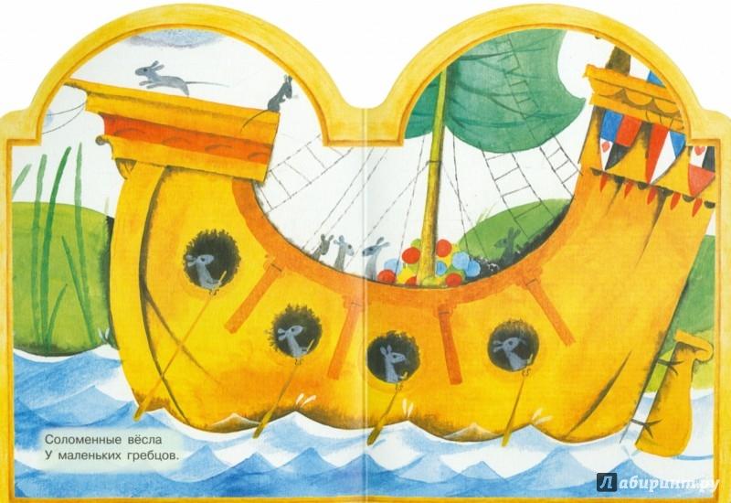 Иллюстрация 1 из 18 для Кораблик - Самуил Маршак | Лабиринт - книги. Источник: Лабиринт