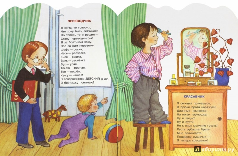Иллюстрация 1 из 21 для Читаем дома и в детском саду - Анастасия Орлова | Лабиринт - книги. Источник: Лабиринт