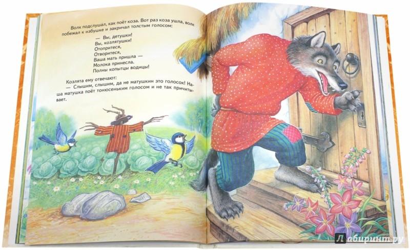 Иллюстрация 1 из 16 для Книга для чтения малышам от 6 месяцев до 3 лет | Лабиринт - книги. Источник: Лабиринт