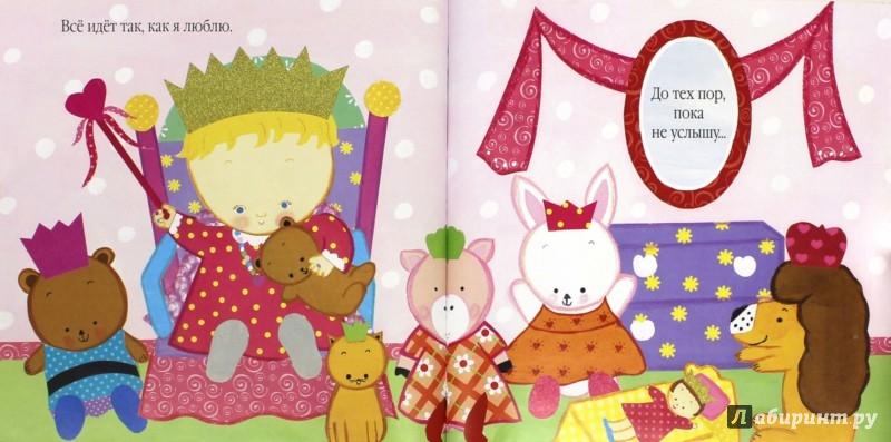 Иллюстрация 1 из 11 для Маленькая принцесса - Карен Катц | Лабиринт - книги. Источник: Лабиринт