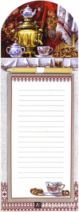 Иллюстрация 1 из 7 для Блок для записи с карандашом (на магните, 40 листов, 6 видов) (37989-24) | Лабиринт - канцтовы. Источник: Лабиринт
