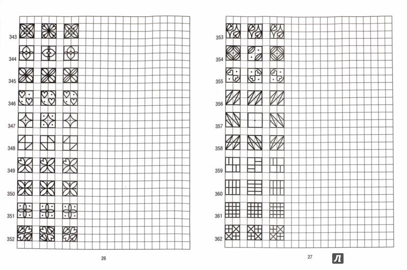 Иллюстрация 1 из 46 для Прописи в картинках для развития мелкой моторики - Узорова, Нефедова | Лабиринт - книги. Источник: Лабиринт
