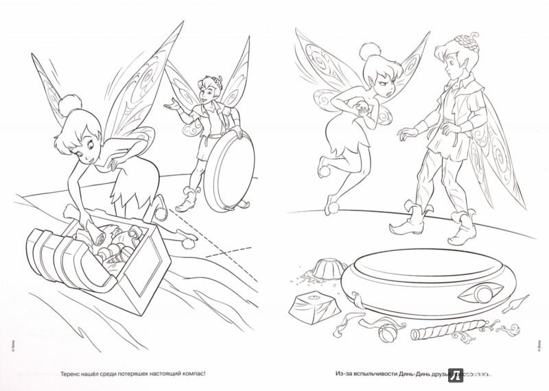 """Иллюстрация 1 из 16 для Раскраска-люкс """"Феи: Потерянное сокровище"""" (№1502)   Лабиринт - книги. Источник: Лабиринт"""