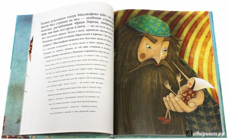 Иллюстрация 1 из 22 для Пиноккио - Карло Коллоди | Лабиринт - книги. Источник: Лабиринт