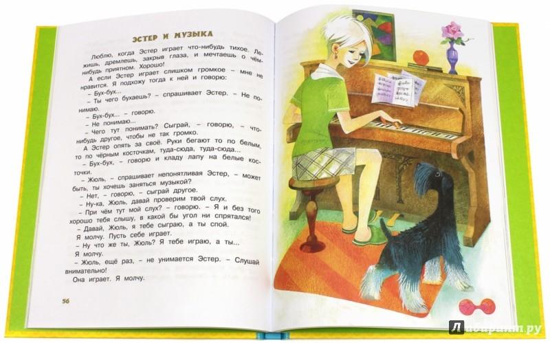 Иллюстрация 1 из 60 для Храбрый Тилли и другие истории - Ларри, Ольгин   Лабиринт - книги. Источник: Лабиринт
