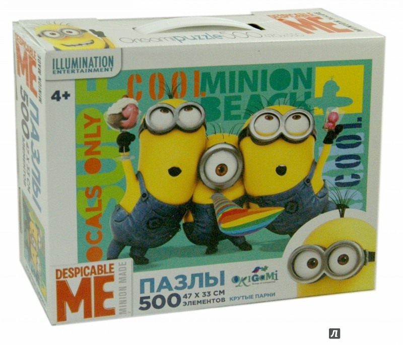 "Иллюстрация 1 из 3 для Пазл-500 ""Minions. Крутые парни"" (01683) | Лабиринт - игрушки. Источник: Лабиринт"