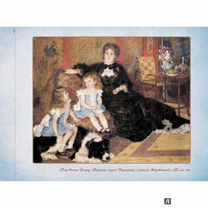 Иллюстрация 1 из 4 для Пьер Огюст Ренуар | Лабиринт - книги. Источник: Лабиринт