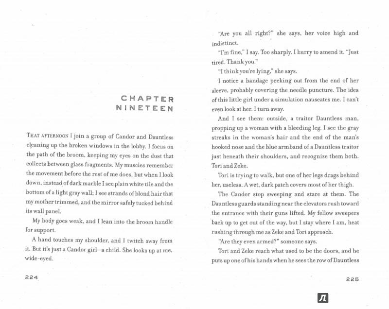Иллюстрация 1 из 13 для Insurgent - Veronica Roth | Лабиринт - книги. Источник: Лабиринт