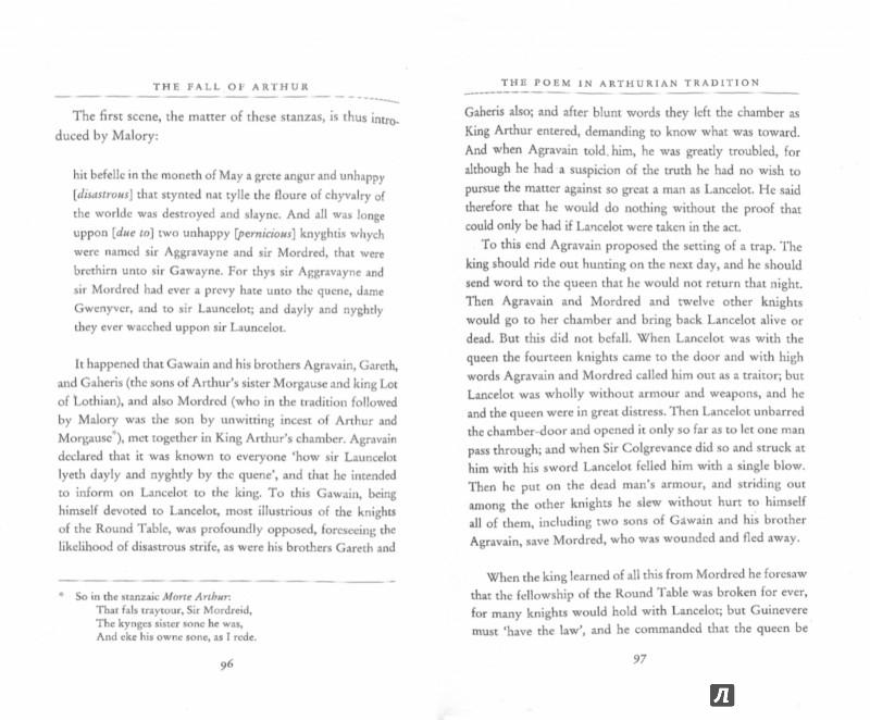 Иллюстрация 1 из 5 для The Fall of Arthur - Tolkien John Ronald Reuel   Лабиринт - книги. Источник: Лабиринт