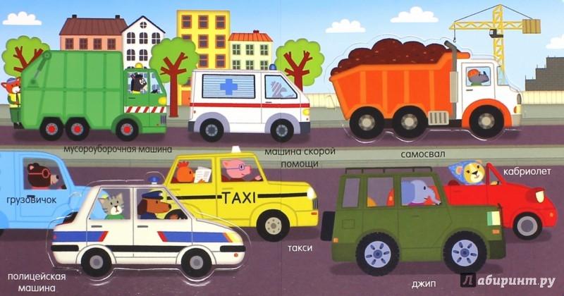 Иллюстрация 1 из 8 для Техника | Лабиринт - книги. Источник: Лабиринт