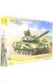 Российский танк Т-90 (5020) макдэнжерьюз т т живой огонь