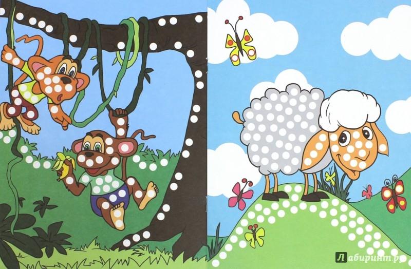 Иллюстрация 1 из 4 для Умная раскраска. В мире животных | Лабиринт - книги. Источник: Лабиринт