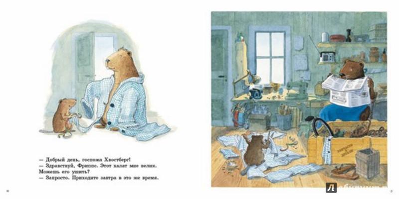 Иллюстрация 1 из 22 для Кастор и Фриппе - Ларс Клинтинг | Лабиринт - книги. Источник: Лабиринт