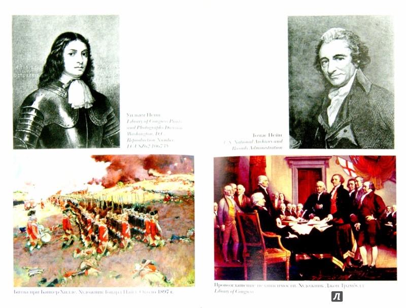 Иллюстрация 1 из 26 для Краткая история США - Роберт Римини | Лабиринт - книги. Источник: Лабиринт