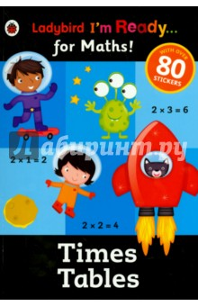 I'm Ready for Maths. Times Tables sticker workbook сумка с вашим текстом secret things