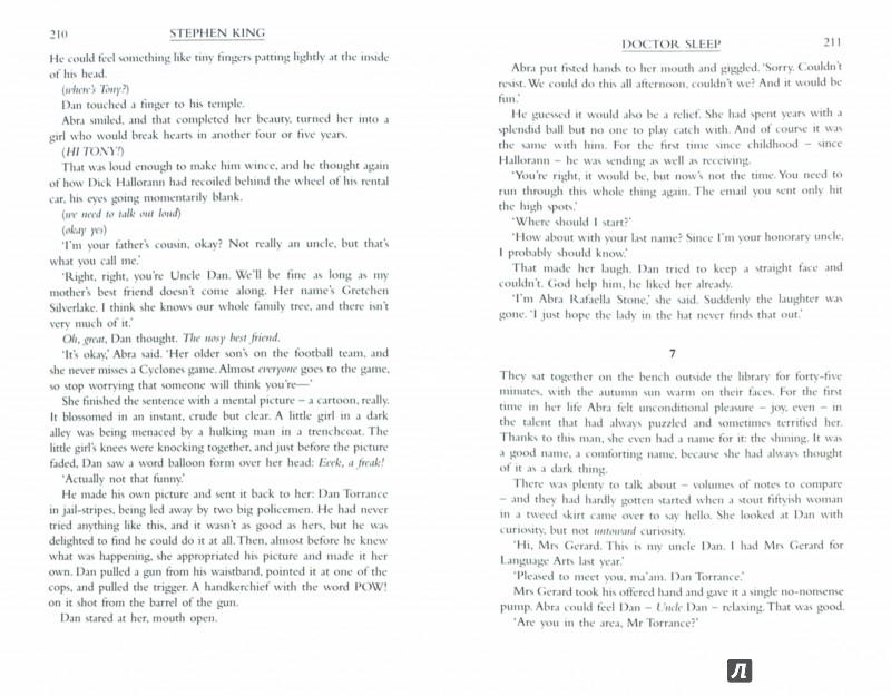 Иллюстрация 1 из 9 для Doctor Sleep - Stephen King | Лабиринт - книги. Источник: Лабиринт