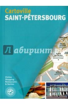 Saint-Petersbourg - cartoville au soleil de saint tropez футболка