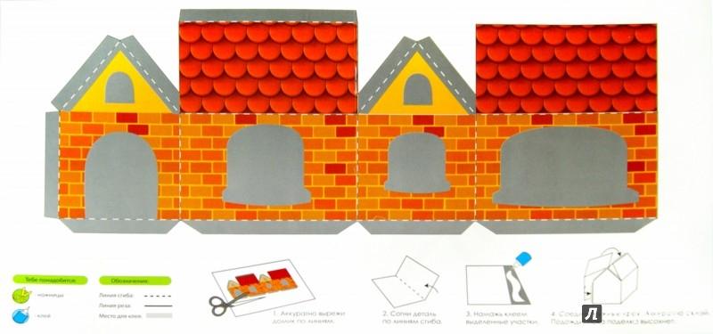 Иллюстрация 1 из 7 для Три поросенка. 3D-сказка | Лабиринт - книги. Источник: Лабиринт