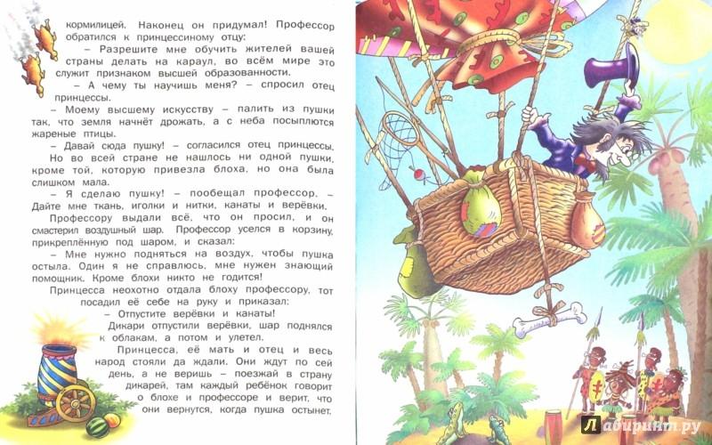 Иллюстрация 1 из 13 для Лучшие сказки - Ханс Андерсен | Лабиринт - книги. Источник: Лабиринт