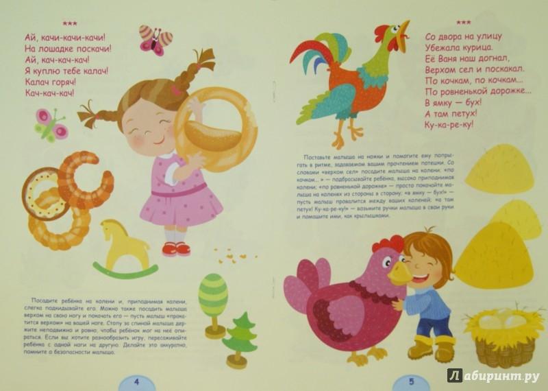 Иллюстрация 1 из 14 для Едем-едем к бабушке | Лабиринт - книги. Источник: Лабиринт