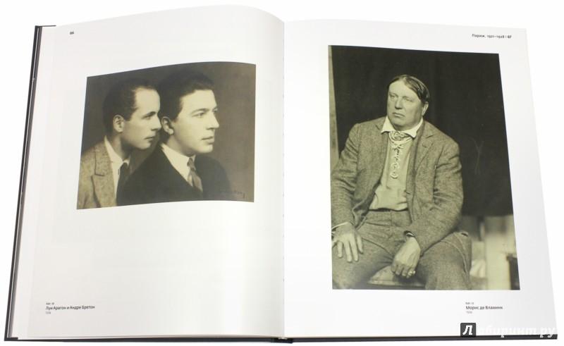 Иллюстрация 1 из 2 для Ман Рэй. Портреты - Аверьянова, Пеппер, Уорнер | Лабиринт - книги. Источник: Лабиринт