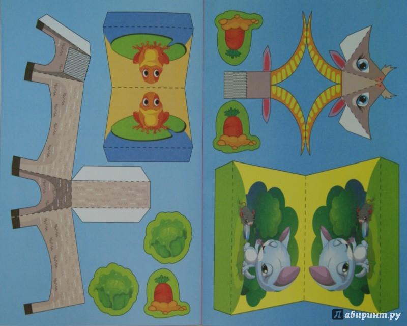 Иллюстрация 1 из 5 для Моя ферма | Лабиринт - книги. Источник: Лабиринт