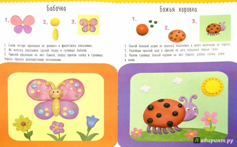 Иллюстрация 1 из 12 для Аппликации из пластилина. 3-6 лет | Лабиринт - книги. Источник: Лабиринт